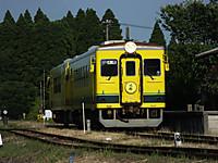 Isumi350_20170623_01