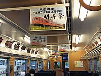 Isumi_kiha20_20170624_12