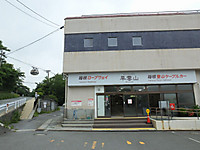 Hakonetozan20170626_59