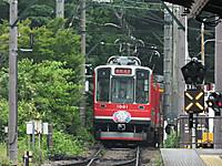 Hakonetozan20170626_68