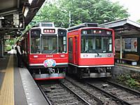 Hakonetozan20170626_72