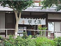 Hakonetozan20170626_77