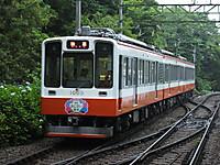 Hakonetozan20170626_80