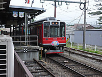 Hakonetozan20170626_85