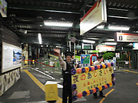 Hakonetozan20170626_100