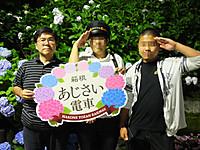 Hakonetozan20170626_106_2