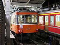 Hakonetozan20170626_109