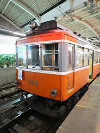 Hakonetozan20170626_112