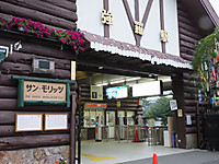Hakonetozan20170626_87