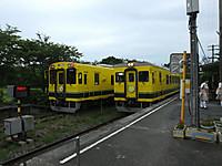 Isumi350_20170704_03_2