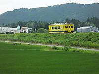 Isumi350_20170705_01