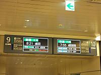 Narita20170708_001