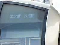 Narita20170708_003