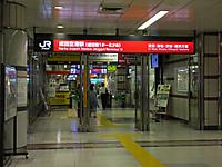 Narita20170708_010