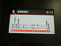 Narita20170708_013