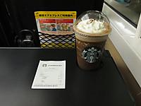 Narita20170708_015