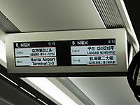 Narita20170708_016