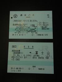 Narita20170708_018