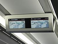 Narita20170708_026