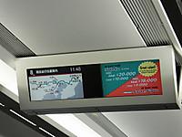 Narita20170708_028