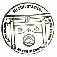Fuji_q_20170708_040