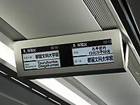 Narita20170708_033