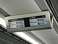 Narita20170708_034