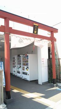 Fuji_q_20170708_059_2