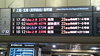 Hokuriku20170708_61