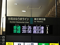 Tokimeki20170708_071_2