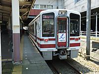 Hokuhoku20170709_027