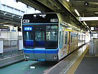 Chiba_mono_20170715_003