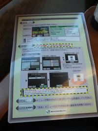 Club_tour_20170715_049