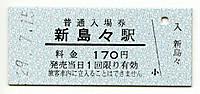 Club_tour_20170715_071