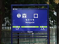 Club_tour_20170715_080