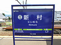 Club_tour_20170715_091