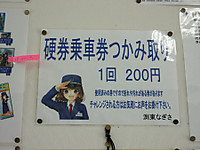 Club_tour_20170715_099