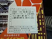 Club_tour_20170715_126