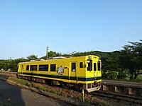 Isumi300_20170719_04
