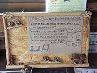 Isumi_nakano20170729_05