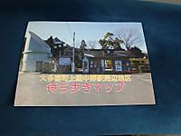 Isumi_nakano20170729_09