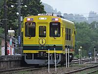 Isumi300_20170731_01