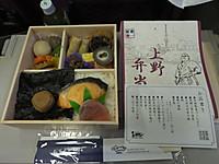 Tohoku20170804_007