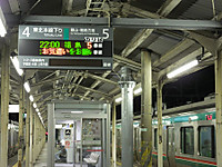 Tohoku20170804_009