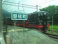 Bansai20170805_014