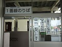 Tadami20170805_030