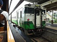 Tadami20170805_031