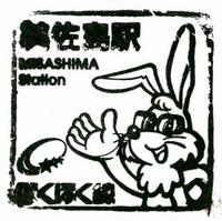 Hokuhoku20170805_097