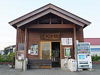 Hokuhoku20170805_102
