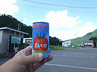 Tadami20170805_078